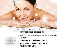 Контурная Пудра - Маска, Форевер, США, Aloe Fleur de Jouvence® Mask Powder, 29 г