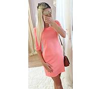"""Платье с рукавом 3/4 Корал, Мята """"Darling"""""""