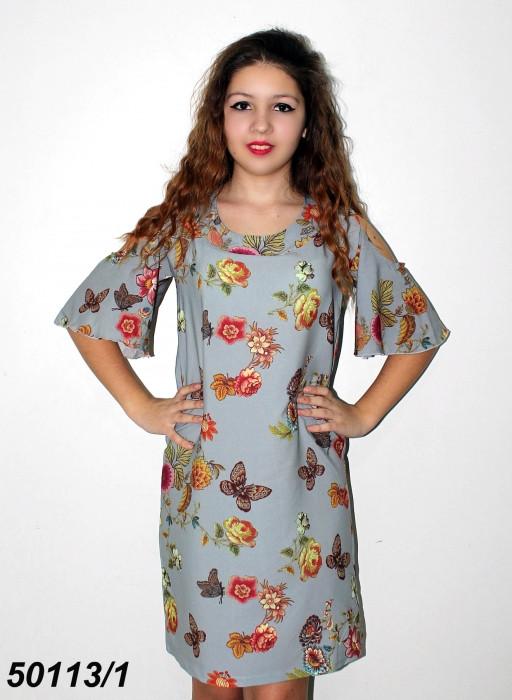 cdf829f34c0 Летнее платье свободного кроя 40