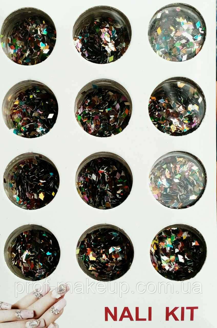Конфетти для дизайна ногтей, Ромбы.