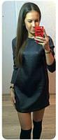 Платье черное под кожу Стеганное с рукавами London
