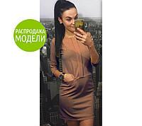"""Платье бежевое с рукавами """"Odri"""". Распродажа модели"""