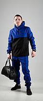Мужской анорак Nike President синий/черный топ реплика, фото 3