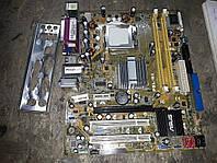 Мат. плата ASUS P5L-MX (RTL) LGA775 i945G PCI-E+SVGA+GbLAN SATA MicroATX 2DDR2, фото 1