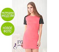 """Платье с кожаными вставками """"Tehas"""". Распродажа модели"""