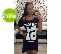 """Спортивное платье """"Tom Ford - 61"""" - распродажа модели"""