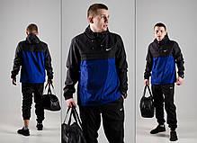 Мужской анорак Nike President черный/синий топ реплика, фото 3