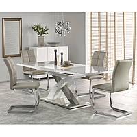 Стол обеденный SANDOR 2 HALMAR (серый)