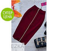 """Женская юбка карандаш с молнией Бордовая, Черная, Синяя """"Lu-boutique"""""""