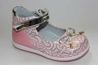 Ортопедические туфли для девочек 19-26р.