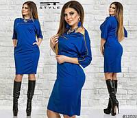 """Платье большие размеры с карманами """"Диана"""". 48-54"""
