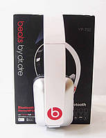 Наушники Monster Beats Wireless Bluetooth White + плеер  MP3 YP-702