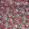 Ткань с мелкими розовыми и красными бутонами