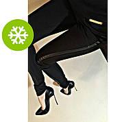 """Теплые лосины с кожаными вставками """"Лотос"""". р. 48, 50"""