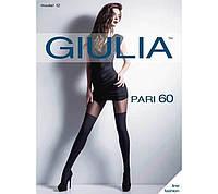 Колготки чулки Джулия Giulia Pari 60 model 12