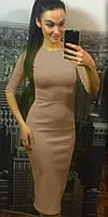 Элегантное платье обтягивающее Цвета Разные!