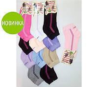 Носки женские спортивные, 12 пар