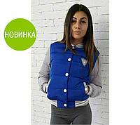 Женская куртка Бомбер РАЗНЫЕ ЦВЕТА