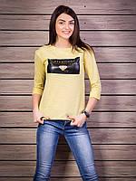 Кофта женская с нашивкой p.42-50 цвет желтый VM1884-1