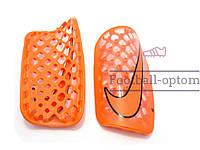 Щитки Оранжевые Nike