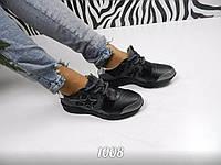 Модные брендовые кожаные кроссовки со звездой
