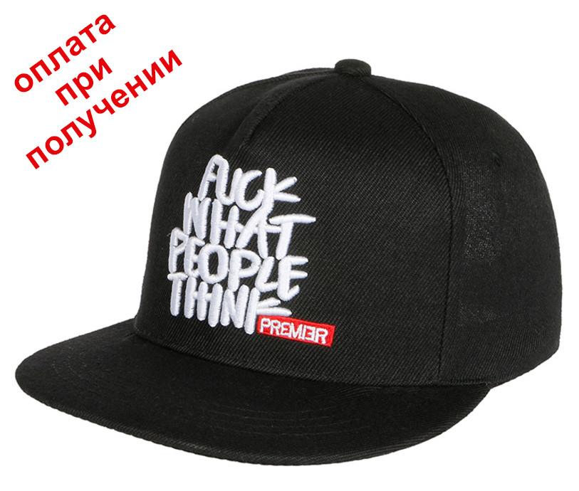 Кепки реперки хип-хоп в Харькове. Сравнить цены cf9110d09d2f1