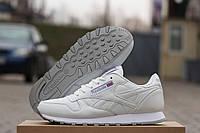 Женские кроссовки Reebok Classic, белые, с серой подошвой