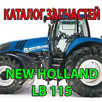 Каталог запчастей New Holland T8.390 - Нью Холланд Т8.390