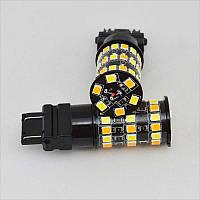 Автомобильная LED лампа SLP LED ДХО + поворот с цоколем 3157(P27/7W)(3757)(W2/5*16q) 48 2835 led жёлтый/белый