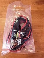 Пусковые провода 200А 2М (кулек)