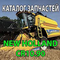 Каталог запчастей New Holland TC5.90 - Нью Холланд ТС5.90
