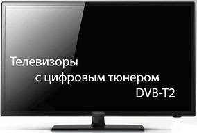 "Телевизор Sony TV Full HD 19"" T2 тюнер+ USB + SD + HDMI (12v и 220v)"