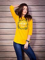 Кофта женская с принтом Loves p.42-52 цвет горчица VM1882-2