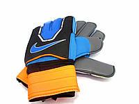 Вратарские перчатки Nike Синие