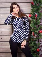 Кофта женская с кожаным кармашком и налокотниками горохи p.44-46  VM905-4