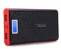 Мощный внешний аккумулятор Power Bank PINENG PN-920 (Оригинал)
