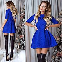 Платье №Ft336, синее