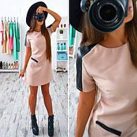 Платье короткое персиковое