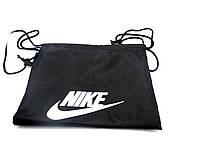 Сумка для обуви Nike