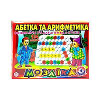 "Гр Мозаика ""Абетка + Арифметика"" 2223 (10) ""ТЕХНОК"""
