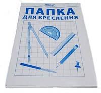 """Папка для черчения 10 листов A3/180 гр. """"Люкс-Колор"""""""