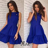 Платье №Ft260, синее