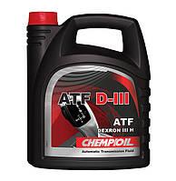 Трансмиссионное масло Chempioil ATF D III 4л.