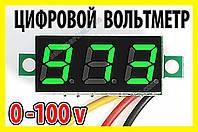 Вольтметр б/к зеленый 0-100v Gr3 цифровой тестер автомобильный индикатор, фото 1