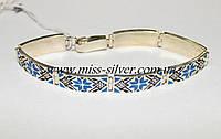 Серебряный браслет Вышиванка с синей эмалью