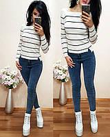 Свитерок Белый Полоска Модный Свитер с разрезами Кофточка под джинси