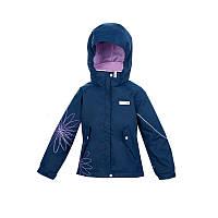 Куртка на девочку Reima синяя, Размер 104