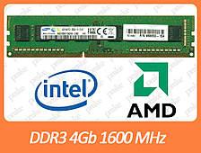 DDR3 4GB 1600 MHz (PC3-12800) різні виробники