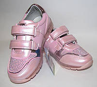 Кроссовки для девочки Apawwa A167 р.26,27,29,30,31