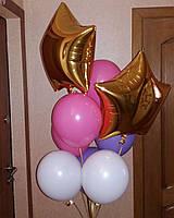 Гелиевые шарики + Фольгированные Звезды 18/45 см.